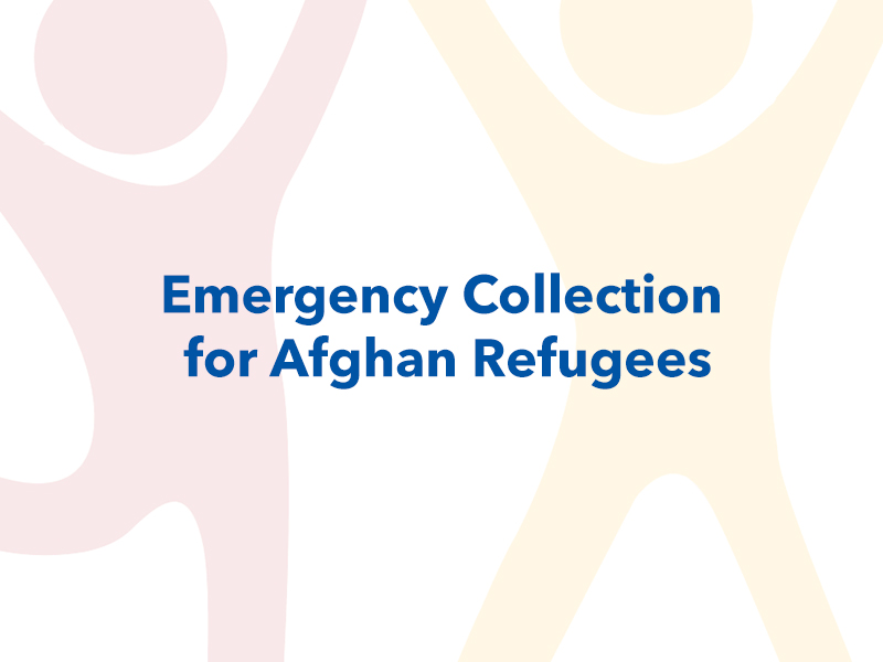 Emergency Collection for Afghan Refugees